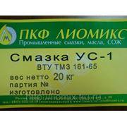 Смазка УС-1 фото