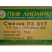 Смазка ЛЗ-31Т (ТУ 301-04-005-90) фото