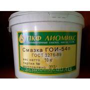 Смазка ГОИ-54П (ГОСТ 3276-89) фото