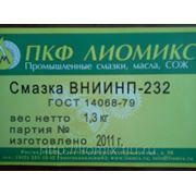 Смазка ВНИИНП-232 (банка, 1,3 кг) ГОСТ 14068-79 фото
