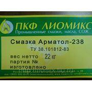 Смазка Арматол-238 фото