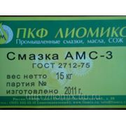 Смазка АМС-3 (ГОСТ 2712-75) фото