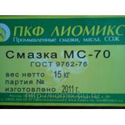 Смазка МС-70 (ГОСТ 9762-76) фото
