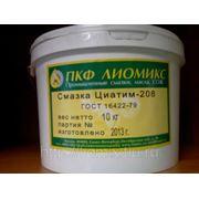 Смазка Циатим-208 (ГОСТ 16422-79) фото