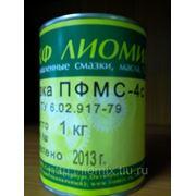 Смазка ПФМС-4С (ТУ 6.02.917-79) фото