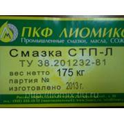 Смазка СТП-Л (ТУ 38.201232-81) фото
