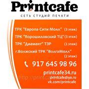Печать на футболках кружках в Волгограде и Волжском. Тираж от 1 экз. изготовление от 20 м фото