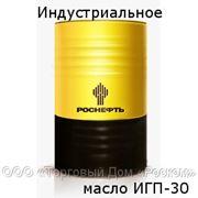 Индустриальное масло ИГП-30 - 216,5 литров фото