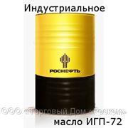 Индустриальное масло ИГП-72 - 216,5 литров фото