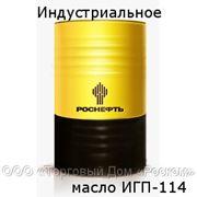Индустриальное масло ИГП-114 - 216,5 литров фото