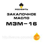 Индустриальное масло МЗМ-16 - наливом в автобойлер фото