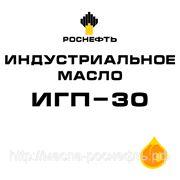 Индустриальное масло ИГП-30 - наливом в автобойлер фото