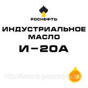 Индустриальное масло И-20А - отгрузка ж/д транспортом фото