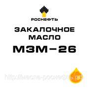 Индустриальное масло МЗМ-26 - наливом в атобойлер фото