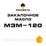 Индустриальное масло МЗМ-120 - наливом в автобойлер фото