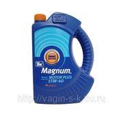 ТНК Magnum Motor Plus 15w40 4 л фото