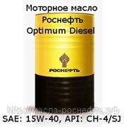 Моторное масло, Роснефть Optimum Diesel SAE: 15W-40, API: СH-4/SJ - минеральное (216,5 литров) фото
