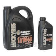 Минеральное моторное масло Лакирис Стандарт SAE 15W-40 API SF/СС фото
