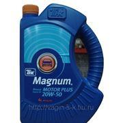 ТНК Magnum Motor Plus 20w50 4 л фото