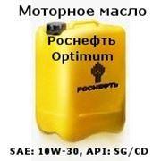 Моторное масло, Роснефть Optimum SAE: 10W-30, API: SG/CD - минеральное (20 литров) фото
