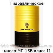 Гидравлическое масло, МГ-15В класс I - 216,5 литров фото