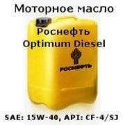 Моторное масло, Роснефть Optimum Diesel SAE: 15W-40, API: СF-4/SJ - минеральное (20 литров) фото