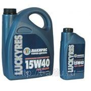 Минеральное моторное масло Лакирис Турбо-Дизель SAE 15W-40 API CD/SG фото