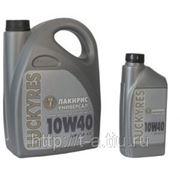 Минеральное моторное масло Лакирис Универсал SAE 10W-40 АРI SF/СС фото