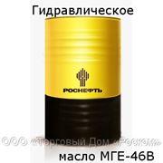 Гидравлическое масло, МГЕ-46В - 216,5 литров фото