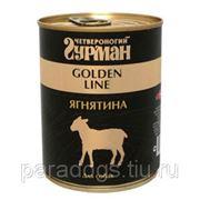 Консервы Мясные Golden Line Д/Собак Ягненок 340гр. фото