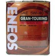 Масло моторное ENEOS Gran-Touring SAE 5w40 API SM 100% синтетика 4 литр фото