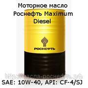 Моторное масло, Роснефть Махimum Diesel SAE: 10W-40, API: СF-4/SJ - п/синт. (216,5 литров) фото