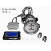Расходомер топлива «ПОРТ-3 /GSM/GPS» (для топливозаправщиков и АЗС) фото