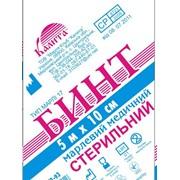 Бинт 5*10 стерильный, Киев, Украина, цена, купить, продать, фото. фото