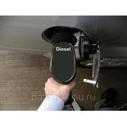 Дизельное топливо Л-0,035-62 фото