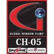 Автомобильная тонировочная пленка Global CH 05 фото