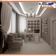 Дизайн проект кабинет фото