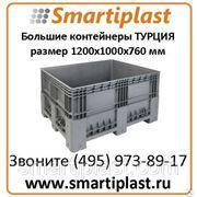 Цельнолитой пластиковый контейнер 1200х1000х760 мм артикул KOD TEKNE6600 фото