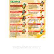 Моторные масла Addinol для 2-4-ех тактных двигателей фото