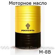 Моторное масло, М-8В, SAE: 20W-20; API: SD/CB - 216,5 литров фото