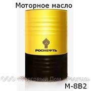 Моторное масло, М-8В2, SAE: 20W; API: SB - 216,5 литров фото