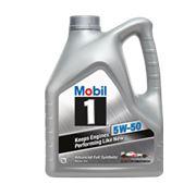 Mobil 1 5W‑50 4л. фото