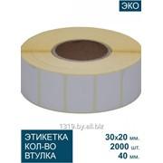 30Х20/40-1800 Термоэтикетки фото