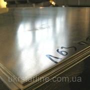 Лист латунный 0,5х600х1500 мм Л63 фото