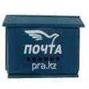 Ящик почтовый металлический без замка Письмо фото