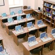 Образовательный центр фото