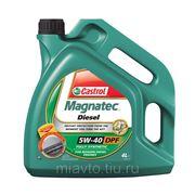 CASTROL Magnatec Diesel SAE 5W-40 DPF 4 литра Полностью синтетическое масло фото