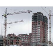 Строительство многоквартирных жилых домов под ключ