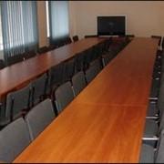 Конференц зал в гостиннице Спартак фото