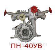 Насос пожарный ПН-40УВ